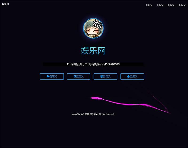 个人官方网站引导页博客网页工作室引导HTML模版源码随鼠标特效